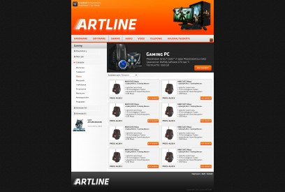 Artline Onlineshop